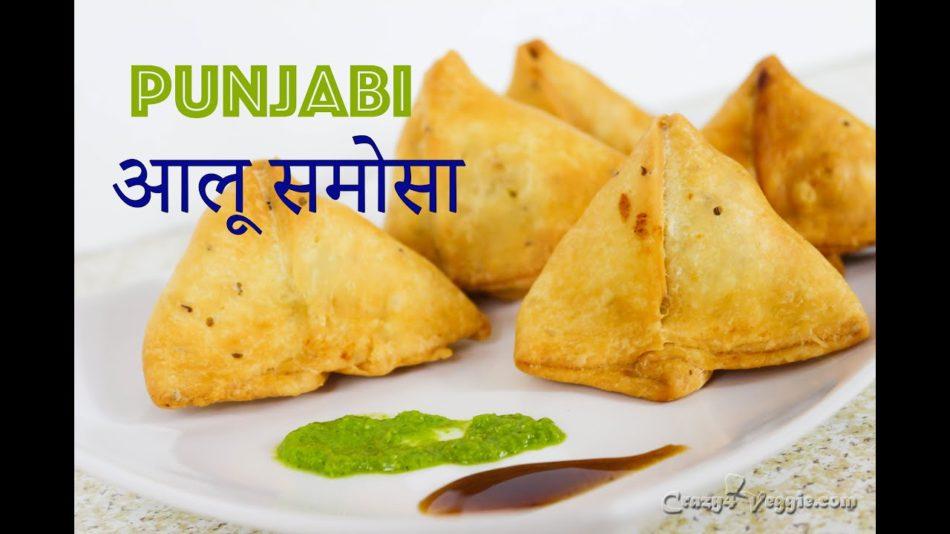 Punjabi Aloo Samosa In Hindi With English Sub Desi Cooking Recipes