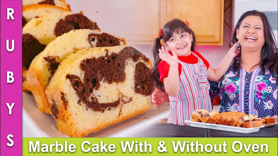Marble Tea Cake With Without Oven Super Desi Cooking Recipes
