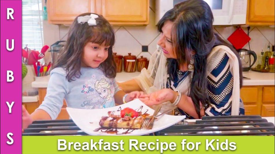 Easy Breakfast Idea For Kids Bachoon Kay Nash Desicookingrecipes