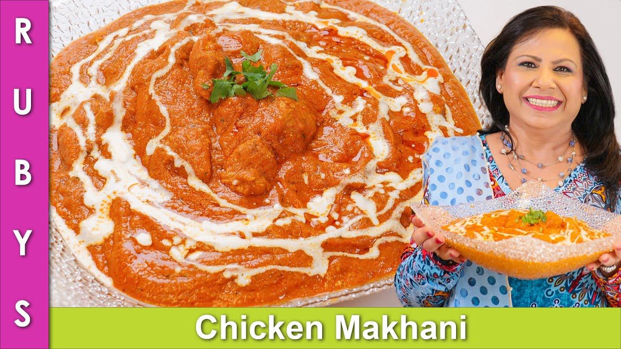 New Butter Chicken Ya Chicken Makhani Recipe In Urdu Hindi Rkk Desi Cooking Recipes