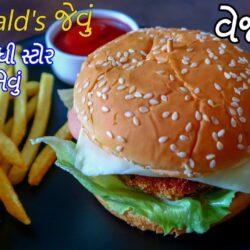 Veggie Burger Recipes Desi Cooking Recipes